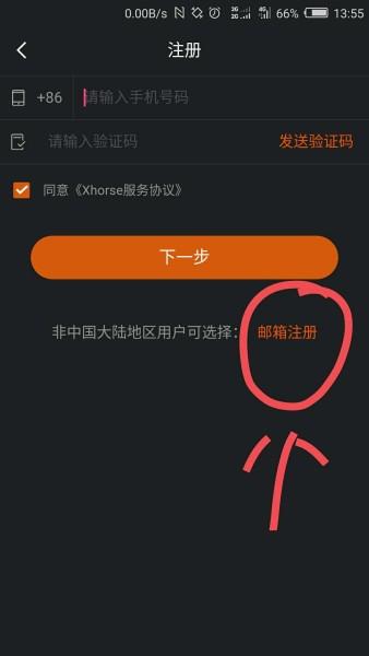 xhorse-vvdi-key-tool-ios-android-app-03